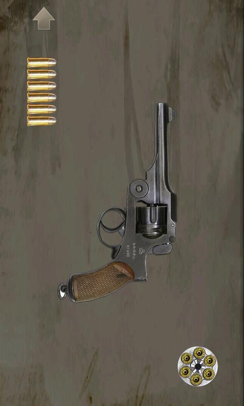 Old Guns- screenshot