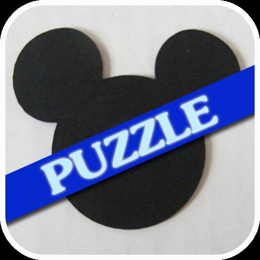 Kids Swap Puzzle Happy Mouse 休閒 App LOGO-硬是要APP