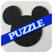 Kids Swap Puzzle Happy Mouse