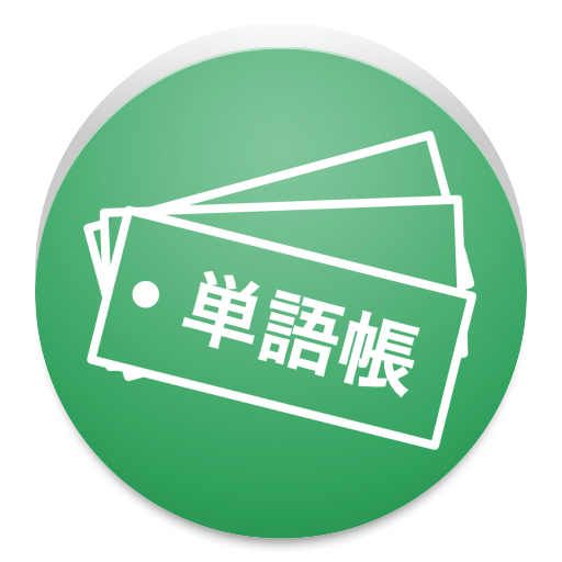 Japanese Daily Words LOGO-APP點子