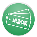 Japanese Daily Words icon