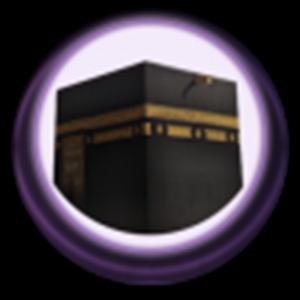 الحج والعمرة for PC and MAC