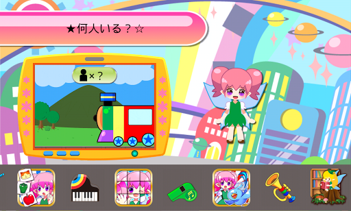 マツモトキヨシ公式 on the App Store - iTunes - Apple