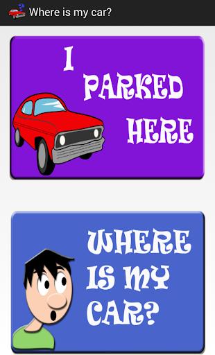 哪裡是我的車?