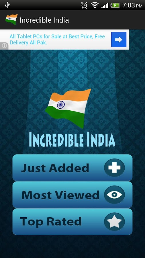 Incredible India - screenshot
