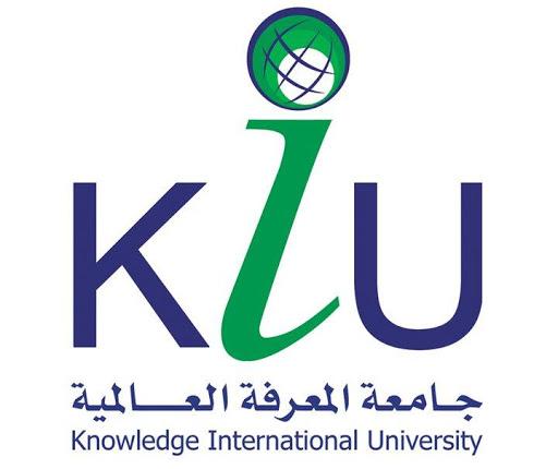 جامعة المعرفة العالمية