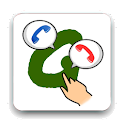 Answer Calls by Gestures (ACG) logo