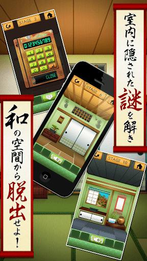 """脱出ゲーム """"100 和室""""~謎解き推理脱出ゲーム~"""
