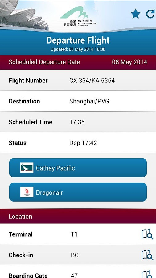 HKG My Flight - screenshot