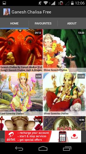 Ganesh Chalisa Free
