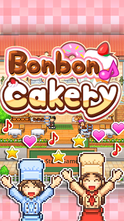 Bonbon Cakery 1.4.0 screenshot 257089