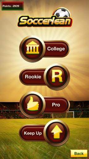 Soccerlean