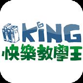 快樂教學王 - Social Teaching