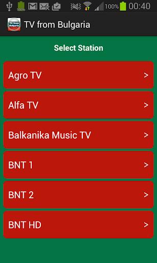 電視保加利亞