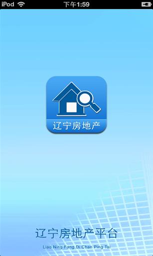 辽宁房地产平台