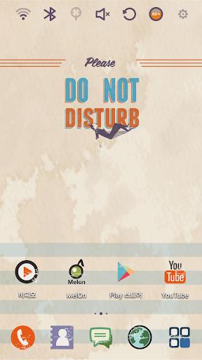 메탈빈티지- DO NOT DISTURB 런처플래닛 테마