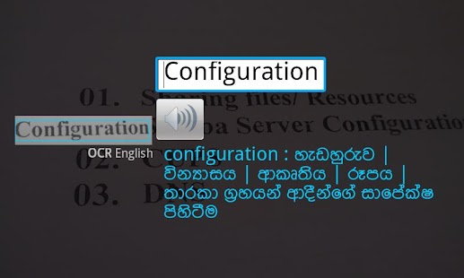 sinhala text to speech Sinhala speech recognition with cmusphinx january 2, 2016 / codeliteral cmusphinx is an open source speech recognition library that comes in handy when implementing speech recognition applications for new languages.