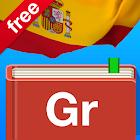 Spanish Grammar Practice Free icon