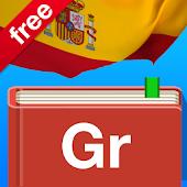 Spanish Grammar Practice Free