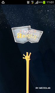Pocket Ariely - screenshot thumbnail