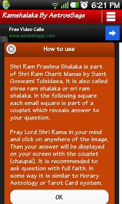 Ram Shalaka Astrology - screenshot