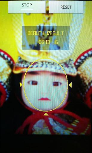 【免費娛樂App】美容測量-APP點子