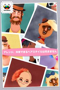 トッカ・ヘアサロン 2  Toca Hair Salon 2-おすすめ画像(1)