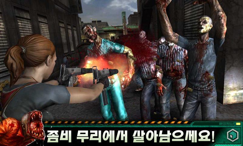 컨트랙트 킬러 : 좀비2 screenshot #7