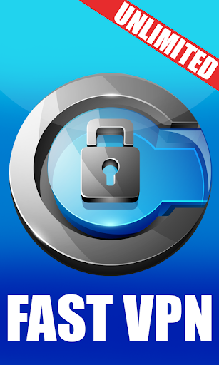 快速 VPN 無限