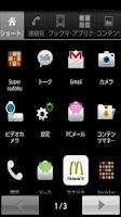 Screenshot of VCut Shortcut