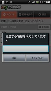 anycounter- screenshot thumbnail