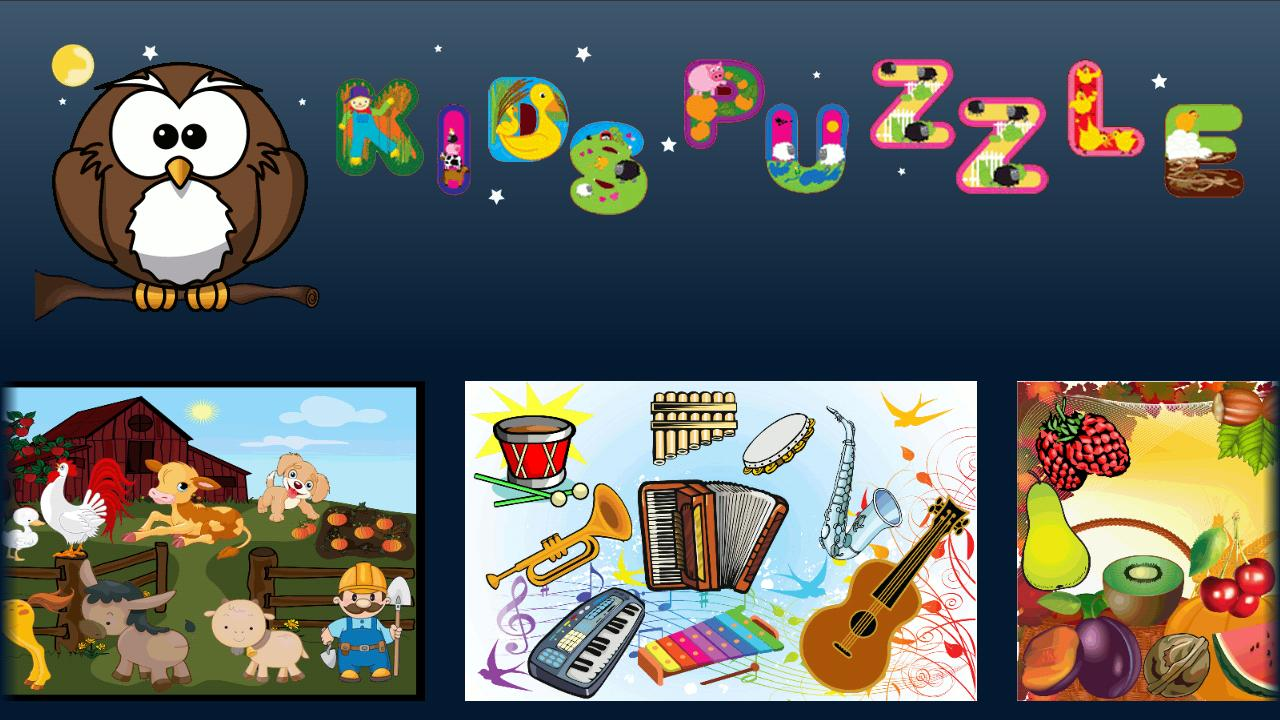 Kids' Puzzle Lite - screenshot