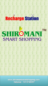 Shiromani Smart Services screenshot 0