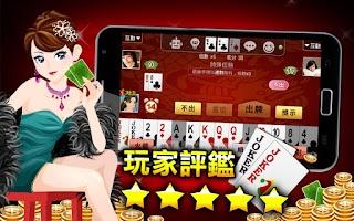 Screenshot of 鬥地主 神來也斗地主