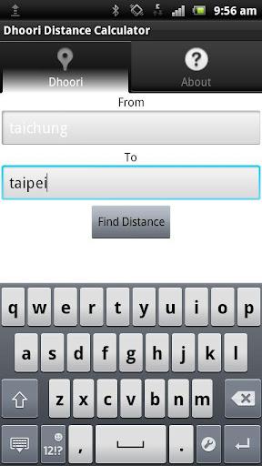 【免費交通運輸App】Dhoori Pro-APP點子