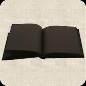 Черная книга (Животные) - POGU