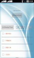 Screenshot of Chinese Dictionary