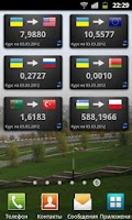 Screenshot of NBU Currency Rates (Widget)