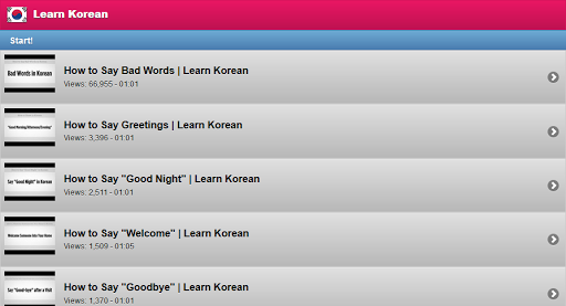 玩免費教育APP|下載學習韓國語 app不用錢|硬是要APP