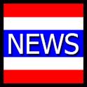 Thailand News Feed icon