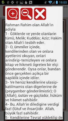 Cuma Suresi(Sesli) - screenshot