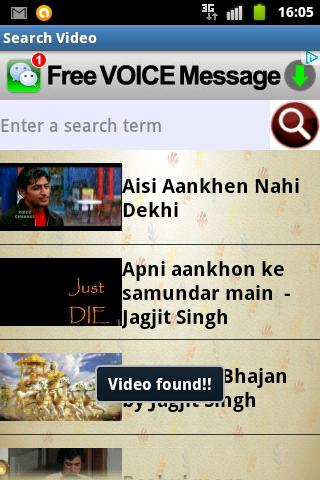 Jagjit Singh The Legend - screenshot