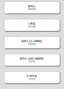 애니천국 娛樂 App-愛順發玩APP