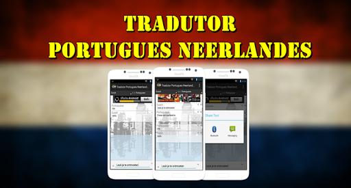 Tradutor Portugues Neerlandês
