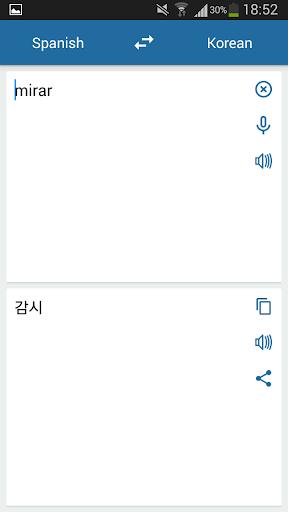 韓国語 スペイン語翻訳