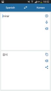 Korean Spanish Translator - náhled