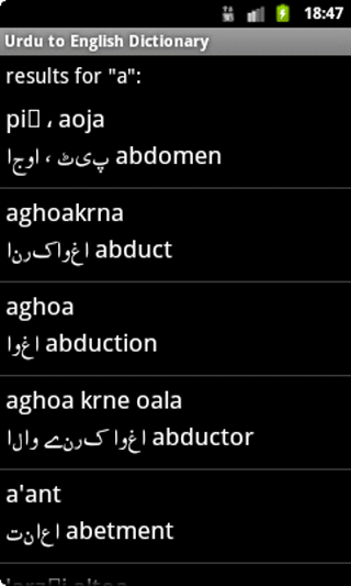 Kashmiri to English Dictionary- screenshot
