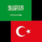 Árabe traductor turco icon