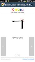 Screenshot of Learn Korean - Kmaru WRITE
