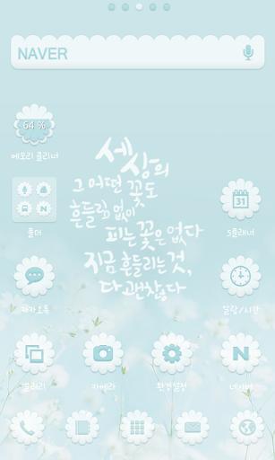 New flower Dodol Luncher Theme